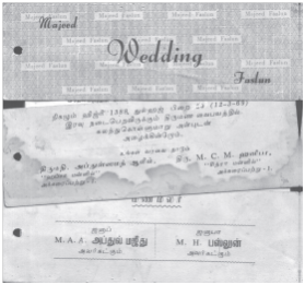 Figure 04 Wedding Invitation