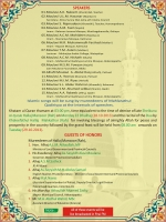 4. Grand Feast, Hijri 1434- 2013 - Back English