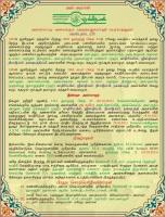 1. Kandoori Notice 2013 - Front- Tamil