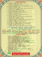 2. Grand Feast, Hijri 1434- 2013 - Back- Tamil
